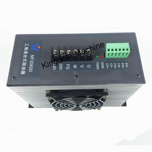 Step Motor Driver MF308SD For Plastic Bag Making Machine